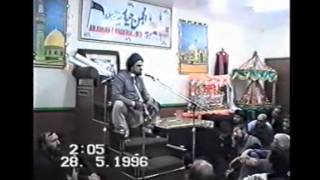 Download Lagu old majlis 1996 Molana Fazal Abbas Naqvi and Azan e Ali Akbar by molana Zamir Shah At AEH Mp3