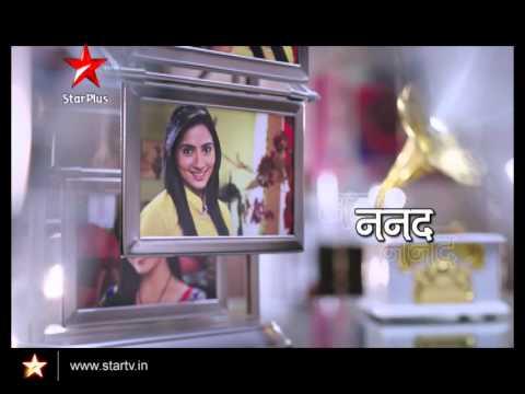 Video A new show on STAR Plus - Ek Nanad Ki Khushiyon Ke Chaabi, Meri Bhabhi download in MP3, 3GP, MP4, WEBM, AVI, FLV January 2017