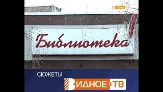 «Библионочь-2019» прошла в Ленинском районе