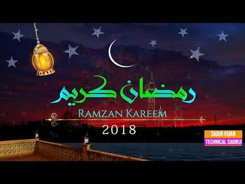 Ramzan Kareem From Technical Sabirji Family ft. Md Sabir khan