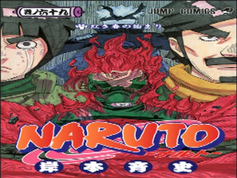 Naruto Shippuden Ultimate Ninja Project EP 39