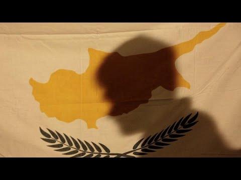 ΔΝΤ για Κύπρο: Το ποσοστό των ΜΕΔ από τα υψηλότερα στην Ευρώπη…