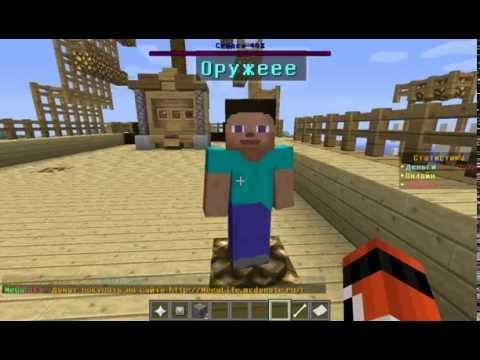 Как сделать NPC торговца у себя на сервере Minecraft 152