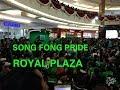 MEET AND GREET PERSEBAYA || ROYAL PLAZA SONG FOR PRIDE