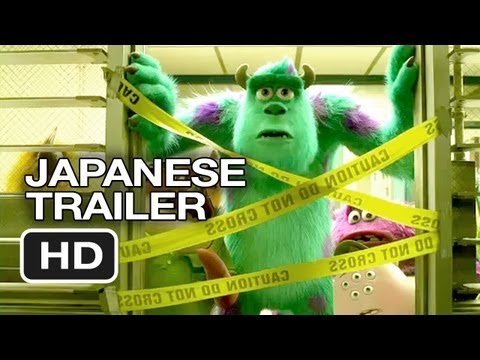 Monsters University Japanese TRAILER 1 (2013) - Pixar Prequel HD Video