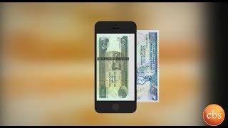 የኦንላይን ክፍያ በሀገራችን ሞን ይመስላል?/Ethio Business SE4 EP8