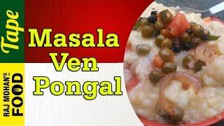Masala Ven Pongal | Ven Pongal | Breakfast Ven Pongal Recipe | Chef RajMohan\\\\\\\\\\\\\\\\\\\\\\\\