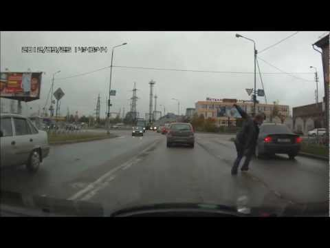 Lucky Pedestrian