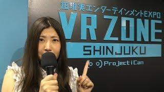 """新宿・歌舞伎町のミラノ座跡地にオープンした、バンダイナムコエンターテインメントのVR施設「VR ZONE SHINJUKU」。つばさ&ハッチとその仲間たちで構成されたアスキー軍団が、さっそく最新VRを体験してきました!■関連記事楽しいィ~! 「VR ZONE SHINJUKU」は未来の遊園地http://ascii.jp/elem/000/001/514/1514797/ASCII×VRまとめhttp://ascii.jp/vr/▽出演者Twitterつばさ(@tsubasa_desu) https://twitter.com/tsubasa_desuジサトラハッチ (@h_hachioka) https://twitter.com/h_hachiokaラッキー橋本撮影と編集:ふじくん /団長:のすさん「エヴァンゲリオンVR The 魂の座」©カラー © BANDAI NAMCO Entertainment Inc.「マリオカート アーケードグランプリVR」©Nintendo Licensed by Nintendo ©BANDAI NAMCO Entertainment Inc.「恐竜サバイバル体験 絶望ジャングル」©BANDAI NAMCO Entertainment Inc.「ドラゴンボールVR 秘伝かめはめ派」©バードスタジオ/集英社・フジテレビ・東映アニメーション   ©BANDAI NAMCO Entertainment Inc.「釣りVR GIJIESTA(ギジエスタ)」©BANDAI NAMCO Entertainment Inc.「極限度胸試し ハネチャリ」©BANDAI NAMCO Entertainment Inc.----------------------------------------------★最新動画は""""アスキーTV""""でチェック!!http://ascii.jp/asciitv/★最新デジタル情報満載のNEWSサイト『ASCII.jp』http://ascii.jp/★週アス読み放題&ASCII動画見放題&特別コラム読み放題の『ASCII倶楽部』(月額1080円/3日間無料)もやってます('◇')ゞ http://ascii.jp/asciiclub/----------------------------------------------"""