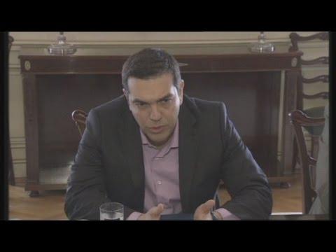 Αλ.Τσίπρας:Να βρούμε λύσεις μέσα από τον διάλογο και τη σύνθεση