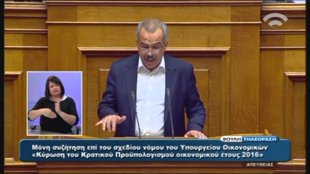 Προϋπολογισμός 2016:  Α. Καραναστάσης (ΣΥΡΙΖΑ) (02/12/2015)