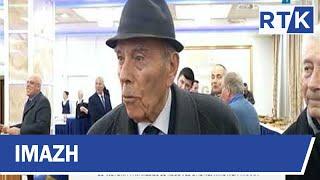 Imazh - 11-vjetori i Pavarësisë së Kosovës dhe kujtimet nga Tirana 17.02.2019