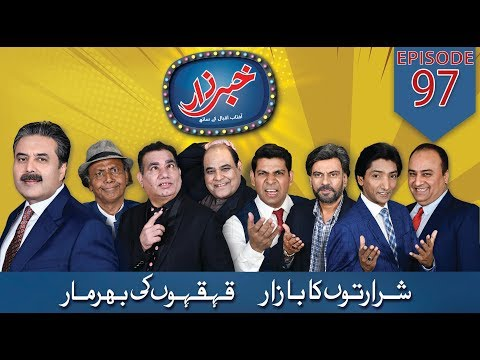 Khabarzar with Aftab Iqbal | Ep 97 | 10 July 2019 | Aap News
