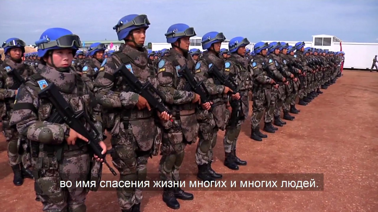 Обращение главы ООН по случаю Дня миротворцев