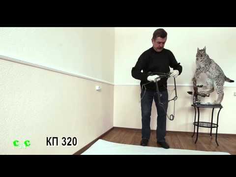 видеообзор, отзывы, описание Капкан проходной КП-320, гуманный, разрешен для промысла в РФ (на бобра, лисицу, енота, барсука)