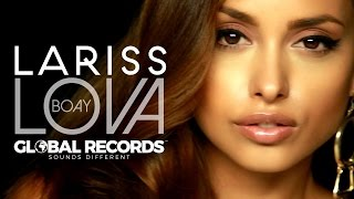 CDF Records LARISS Droppin Da Bomb (Official Audio) soundcloudhot