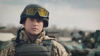 26 трав. 2016 ... Армія України: