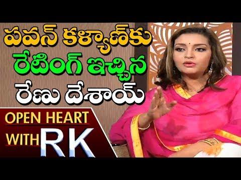 Renu Desai Gives Rating For Pawan kalyan As Husband | Open Heart With RK | ABN Telugu