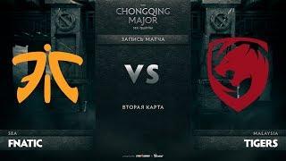 Fnatic против Tigers, Вторая карта, SEA Qualifiers The Chongqing Major