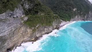 Video Flight over Ching Shui Cliffs, Taiwan MP3, 3GP, MP4, WEBM, AVI, FLV November 2018