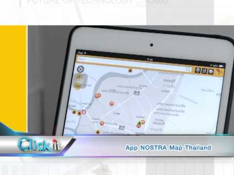 Video of NOSTRA Map Thailand
