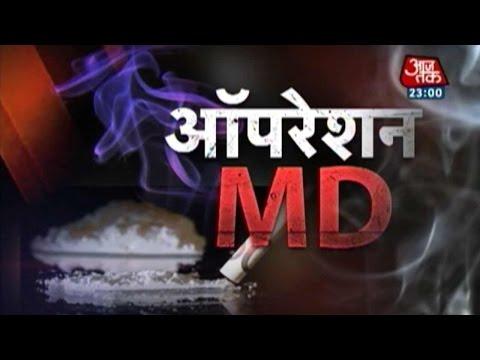 Vardaat - Vardaat: 'MD' drug gripping Mumbai youths' lives