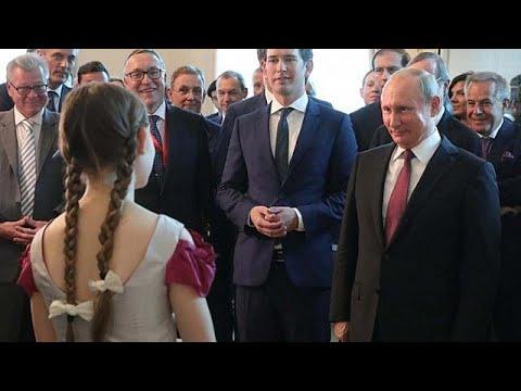 Αυστρία: O Πούτιν συνδίασε τέχνη και διπλωματία
