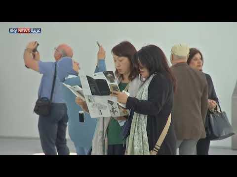 العرب اليوم - شاهد: إطلاق عام الحوار الإماراتي الفرنسي