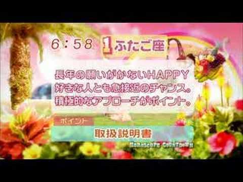 「まさか大塚さん?!めざましテレビで男性の怒声が。。」のイメージ