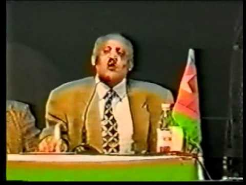 Eritrea, Haile Durus own Words P2