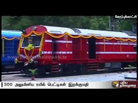 Indian-Railways-plans-to-import-300-light-weighted-coaches