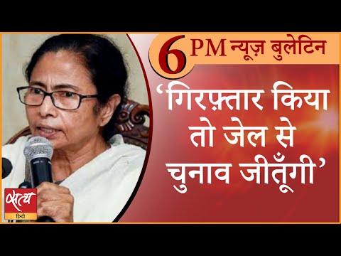 Satya Hindi News Bulletin। सत्य हिंदी समाचार बुलेटिन। 25 नवम्बर, शाम तक की ख़बरें