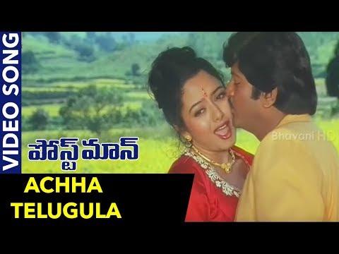 Video Postman Movie Songs || Achha Telugula Video Song || Mohan Babu, Soundarya, Raasi download in MP3, 3GP, MP4, WEBM, AVI, FLV January 2017