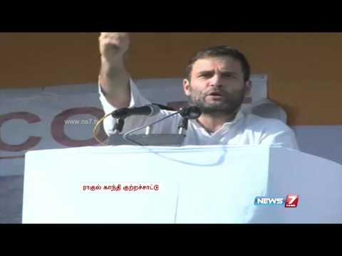 Rahul Gandhi slams Narendra Modi of one-man rule