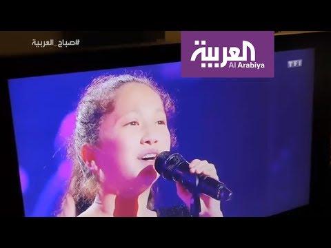 العرب اليوم - بالفيديو: لين خوري طفلة لبنانية تذهل الفرنسيين