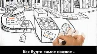 Кен Робинсон о смене парадигмы образования