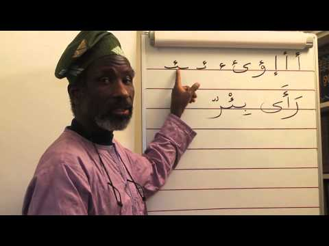 Lesson 13 Arabic from the Beginning