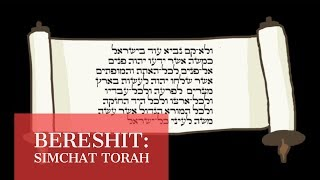 Simchat Torah: Parshat Bereshit