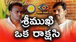 Coffee With Common Man # 9 | Ravi Krishna Exclusive Interview | Bigg Boss