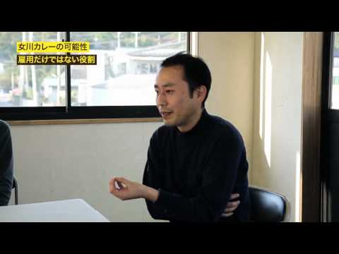 Onagawa Town Association of Commerce and Industry (Part 2): Onagawa Cu...