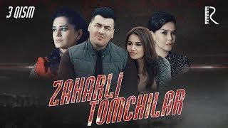 Zaharli tomchilar (o'zbek serial) | Захарли томчилар (узбек сериал) 3-qism