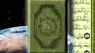 فيديو معجزات القرآن الكريم اعجاز القرآن