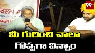 Waterman Rajendra Singh Extraordinary Comments on Pawan Kalyan