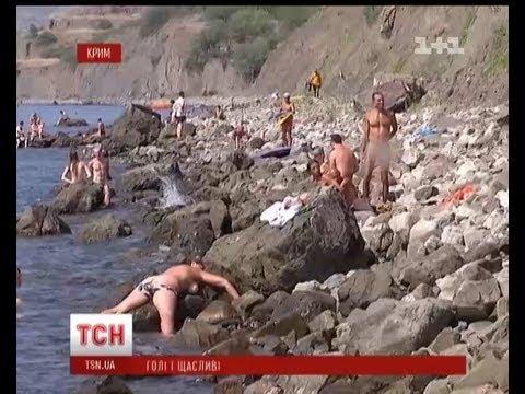 фотографії голі нудисти на морі