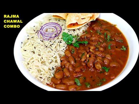 जब दुकान हो बंद और राजमा चावल खाने का हो मन तो फटाफट इस तरीके से बना कर देखे | RAJMA JEERA RICE