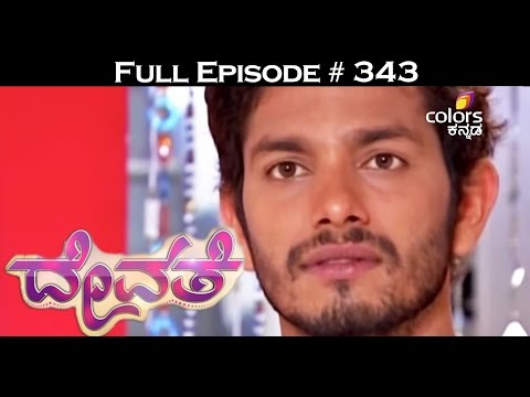 Devathe--21st-March-2016--ದೇವತೆ--Full-Episode