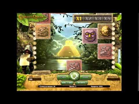 Исторический игровой автомат Гонзо Квест - обзор от Slot-OK.com