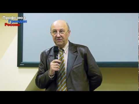Андрей Фурсов - Война за новый мировой порядок