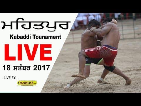 Mehatpur (Nakodar) Kabaddi Tournament 18 Sep 2017