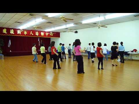 Not Fair – Line Dance (Demo & Teach 中英文)